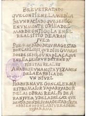 Breve tratado que contiene la medida de un baciado …, 1665 – 1700?