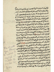 Kitab sarh al-Isra' wa-l-Masahid, anterior al siglo XIX