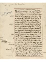 Risalat al-quds, anterior al siglo XIX