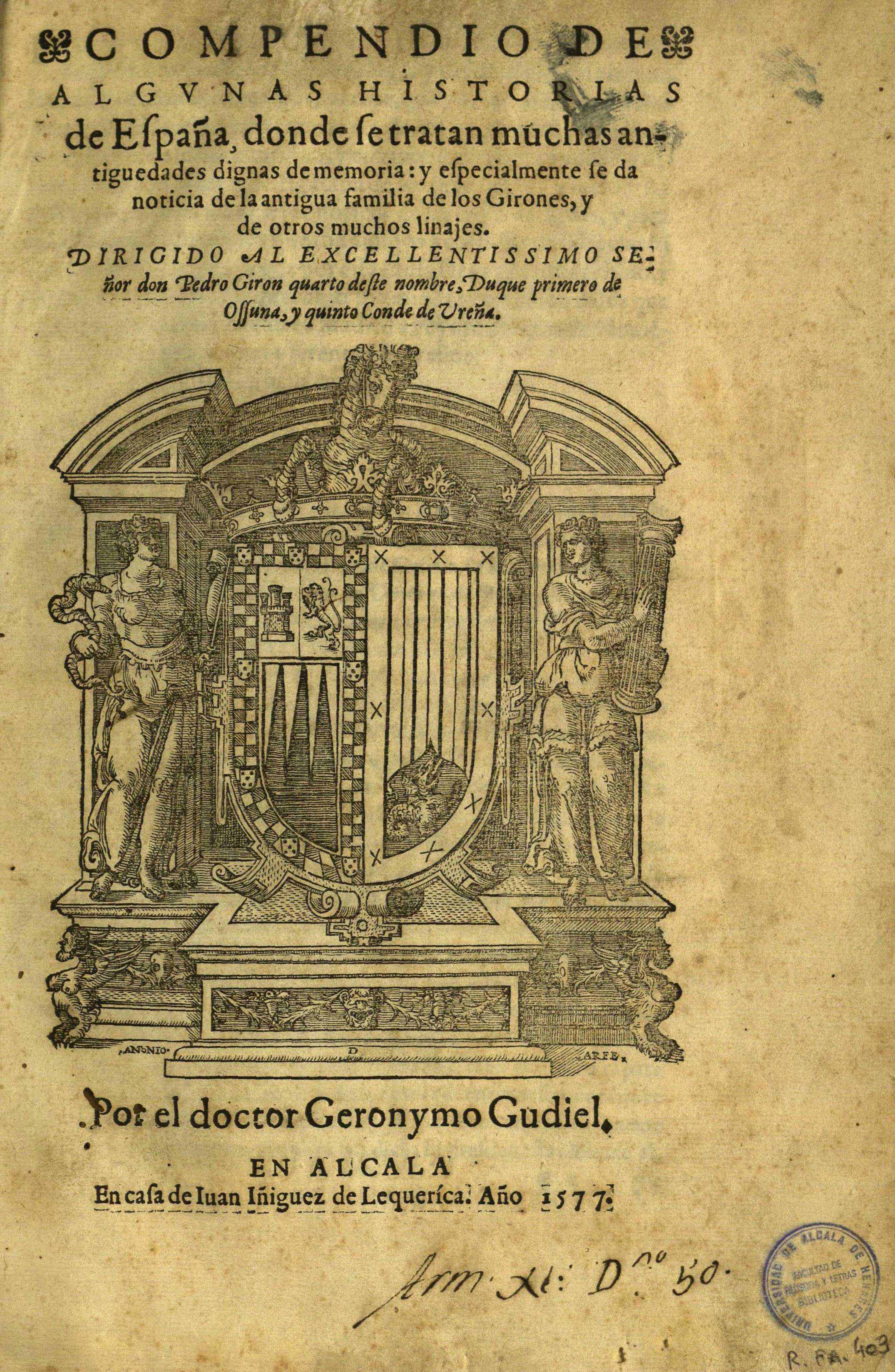 Compendio de algunas historias de España, 1577